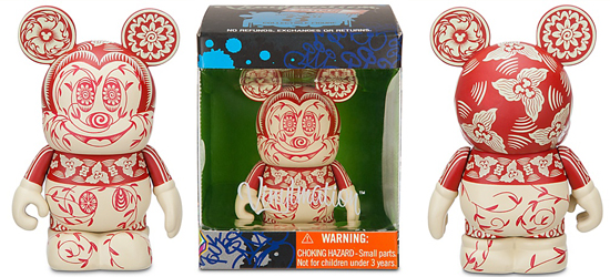 Hidden Paper Cut Mickey Mouse Vinylmation On The Disney