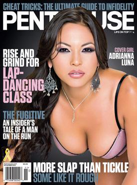 Adrianna Luna Penthouse Pet Cover