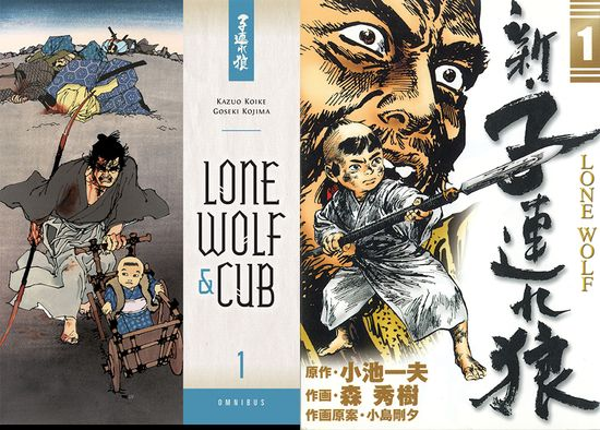 San Diego Comic Con, SDCC, Hollywood Gone Geek, HGG, JLT, Justa Lotta Tanya, 2013, Dark Horse Comics, Lone Wolf and Cub, Kazuo Koike, Signing appearance