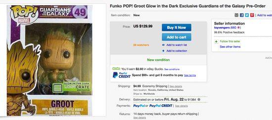Funko Groot POP Vinyl GITD Exclusive Spoiler Lootcrate Guardians of the Galaxy 04