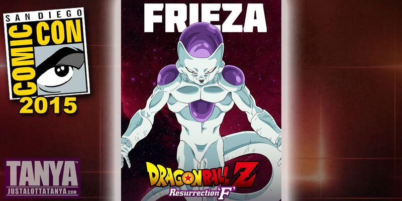 SDCC-2015-Dragon-Ball-Z-Resurrection-Frieza-Comic-Con-News-JLT