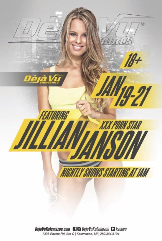 JillianJanson-2018-DejaVu