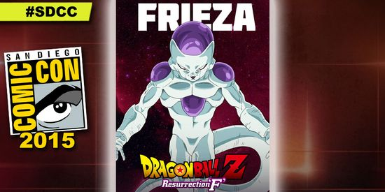 SDCC-2015-Dragon-Ball-Z-Resurrection-Frieza-Comic-Con-News-HGG