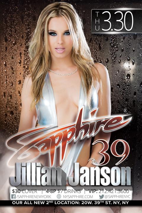 JillianJanson2017-0330-Sapphire39